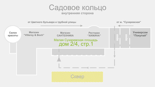 Схема расположения здания